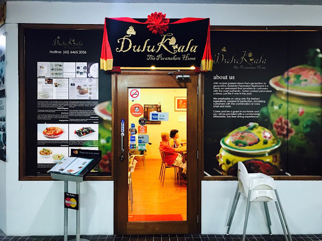 Dulu Kala
