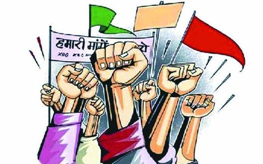 वेतन विसंगति के मुद्दे पर अब आरपार की लड़ाई , सरकार को 25 तक अल्टीमेटम  Fedrations Ultimatum To The Government On The Issue Of Pay Discrepancy
