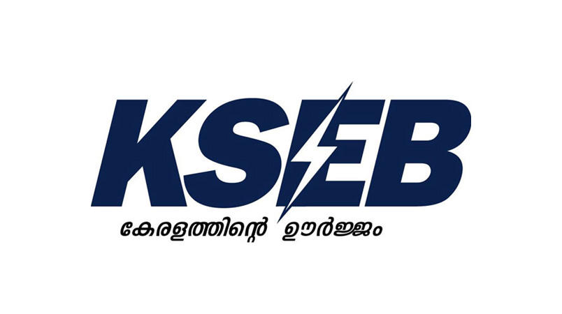 KSEB to launch self-meter reading to consumers,www.thekeralatimes.com