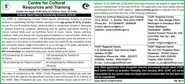 CCRT Cultural Talent Search Scholarship Scheme 2019-20- for Age Group 10-14 Years
