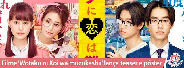 Filme 'Wotaku ni Koi wa muzukashii' lança teaser e pôster