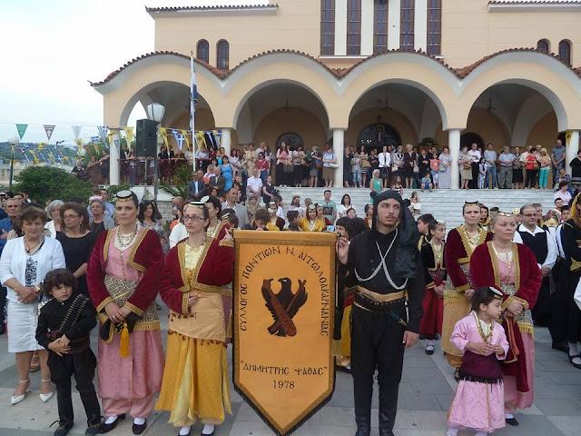 Αγιασμός για τη νέα χρονιά και εγκαίνια έκθεσης για τους Πόντιους στο Αγρίνιο
