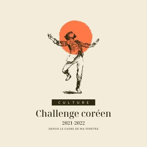 logo-challenge-coreen