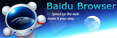 baidu browser عربي