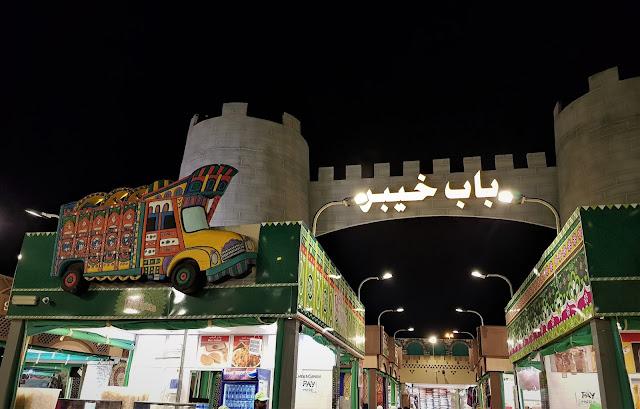 #TheLifesWayCaptures - @GlobalVillageAE #GVMemories24 #Dubai VII #PhotoReviews