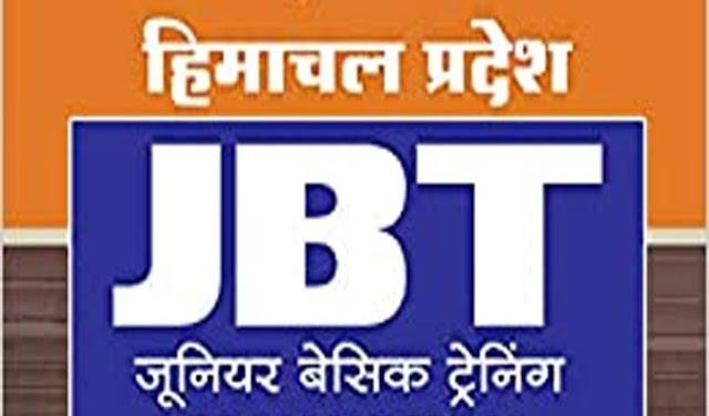 हिमाचल: शिक्षक विभाग ने इन 148 शिक्षकों को किया नियमित; बने JBT