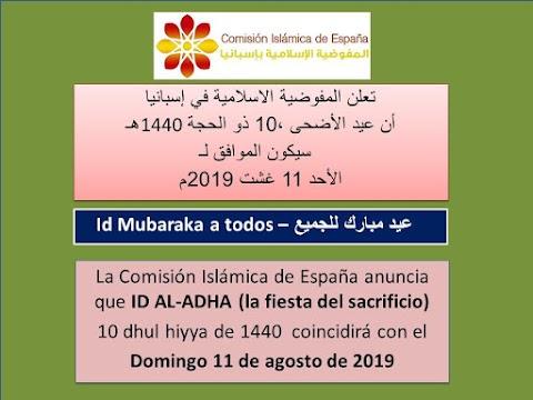 Hari Raya Aidiladha di Madrid 2019