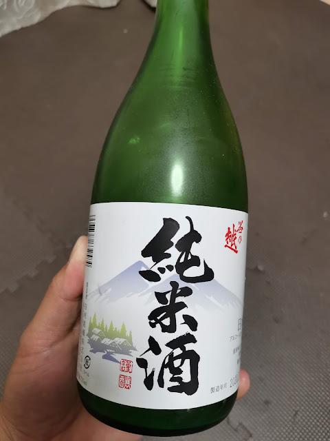 [福島県] 白河銘醸 谷乃越 純米酒