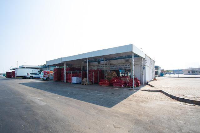 Mercato frutta e verdura Abu Dhabi