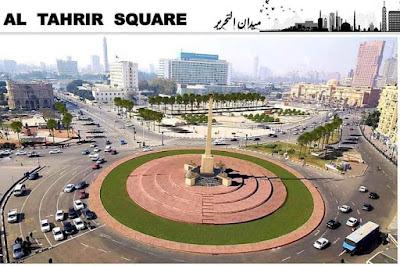 Alleged Tahrir square design