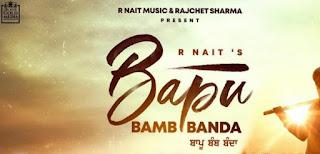 Bapu Bamb Banda Lyrics in English – R Nait