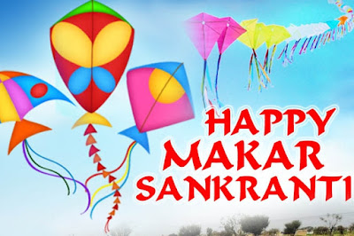 makar sankranti wishes hd images