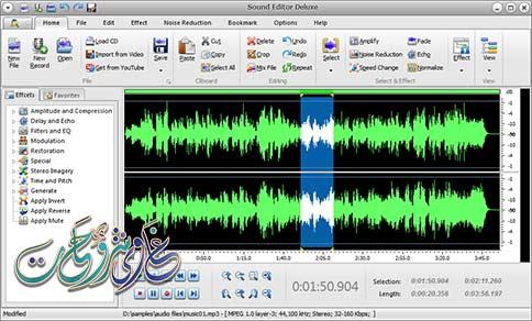 تحميل برنامج تعديل الصوت وتحريره Cool Record Edit Deluxe.