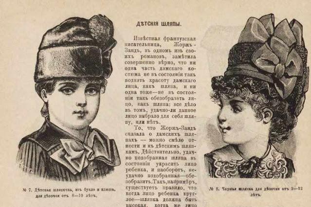 детские шляпки XIX века