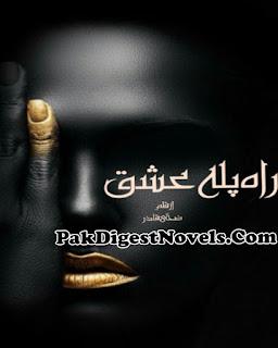Raah Pla Ishq (Complete Novel) By Zaha Qadir Free Download Pdf