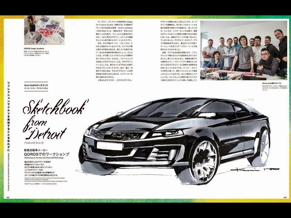 Photo In Car Styling Magazine