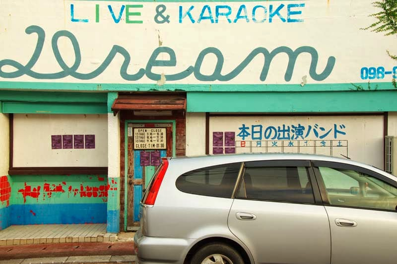 Live House Dream, Kin Town, Okinawa