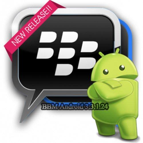 Donwload Aplikasi BBM Versi Terbaru