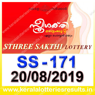 "KeralaLotteriesresults.in, ""kerala lottery result 20.08.2019 sthree sakthi ss 171"" 20th August 2019 result, kerala lottery, kl result,  yesterday lottery results, lotteries results, keralalotteries, kerala lottery, keralalotteryresult, kerala lottery result, kerala lottery result live, kerala lottery today, kerala lottery result today, kerala lottery results today, today kerala lottery result, 20 8 2019, 20.08.2019, kerala lottery result 20-8-2019, sthree sakthi lottery results, kerala lottery result today sthree sakthi, sthree sakthi lottery result, kerala lottery result sthree sakthi today, kerala lottery sthree sakthi today result, sthree sakthi kerala lottery result, sthree sakthi lottery ss 171 results 20-8-2019, sthree sakthi lottery ss 171, live sthree sakthi lottery ss-171, sthree sakthi lottery, 20/8/2019 kerala lottery today result sthree sakthi, 20/08/2019 sthree sakthi lottery ss-171, today sthree sakthi lottery result, sthree sakthi lottery today result, sthree sakthi lottery results today, today kerala lottery result sthree sakthi, kerala lottery results today sthree sakthi, sthree sakthi lottery today, today lottery result sthree sakthi, sthree sakthi lottery result today, kerala lottery result live, kerala lottery bumper result, kerala lottery result yesterday, kerala lottery result today, kerala online lottery results, kerala lottery draw, kerala lottery results, kerala state lottery today, kerala lottare, kerala lottery result, lottery today, kerala lottery today draw result,"