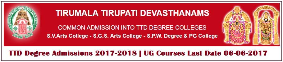 TTD Degree Admissions 2017-2018 | UG Courses Last Date 06-06-2017