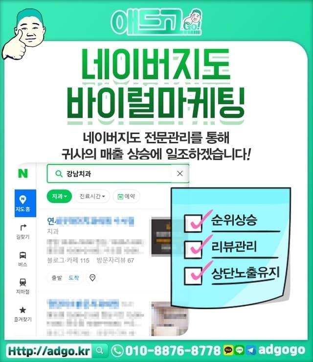 서울강서페이퍼타월
