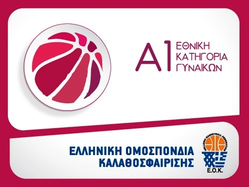 Μία ώρα νωρίτερα θα αρχίσει ο αγώνας ΠΑΣ Γιάννινα-Ολυμπιακός για την Α1 γυναικών  Περισσότερα στο tsiotras.blogspot