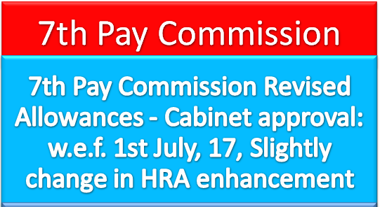 7th-cpc-hra-allowances-approved-paramnews-from-july-1