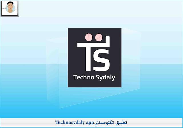 تطبيق تكنوصيدليTechnosydaly app