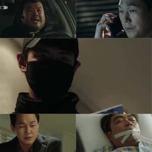 Sinopsis Remember Son's War Episode 17 Part 1