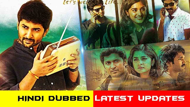 Aaj Ka Khiladi Hindi Dubbed Full Movie | Ninnu Kori Movie In Hindi | Latest Updates