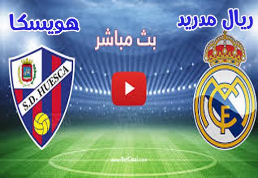 مباراة ريال مدريد & هويسكا اليوم السبت 31/10/2020 تعليق يوسف سيف