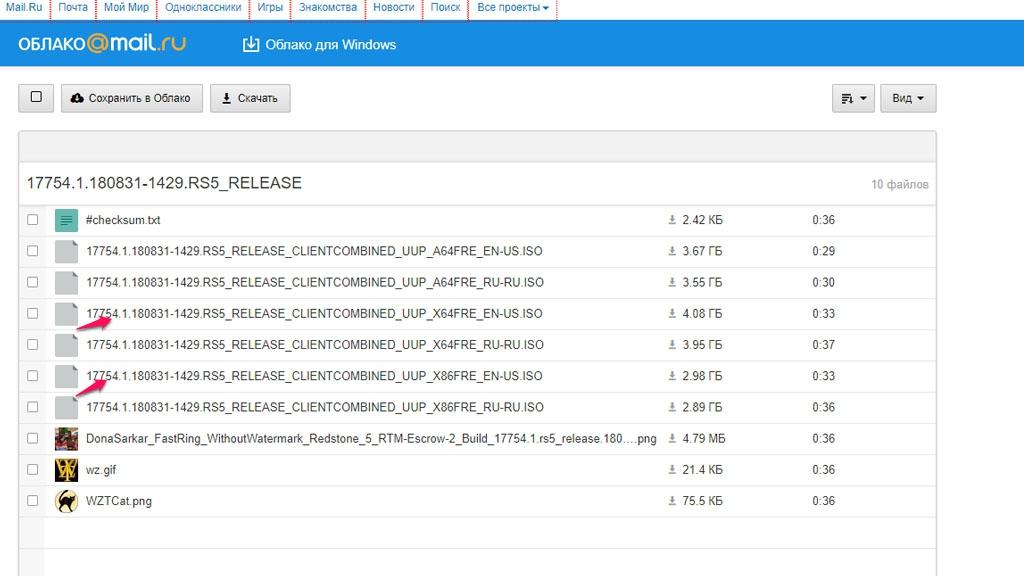 download windows 10 october update offline