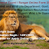 दिल्ली फॉरेस्ट गार्ड / रेंजर (Forest Guard / Ranger) ऑनलाइन फॉर्म 2020