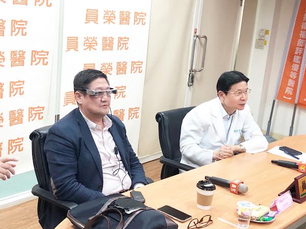 5G智慧眼鏡蒙古遠距會診 員榮醫療科技創全台之先