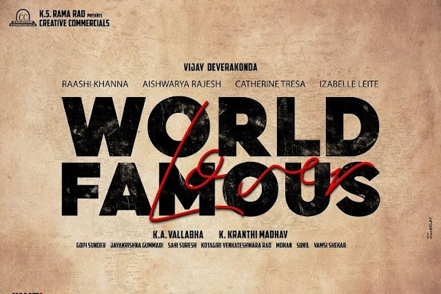 World Famous Lover Movie Wiki and Release Date