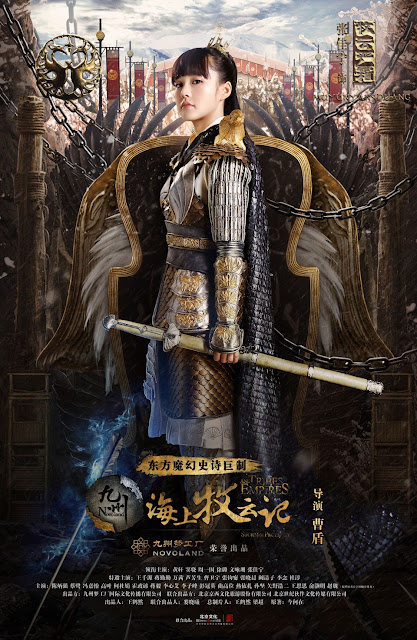 Zhang Jia NIng Character poster Tribes and Empires