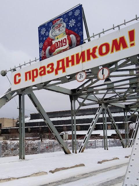 ЛугаМаш
