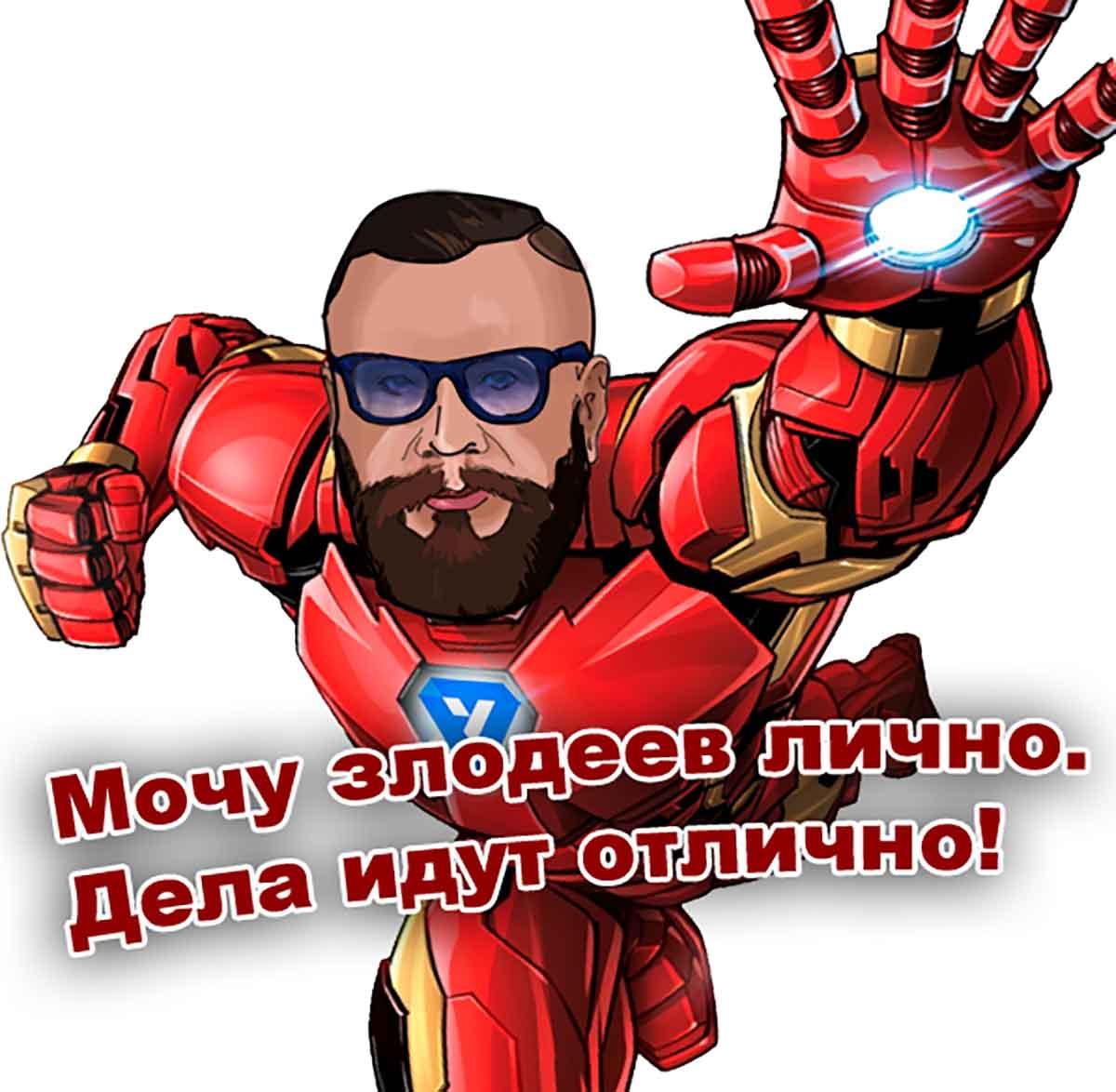Разоблачение Андрея Ковалева