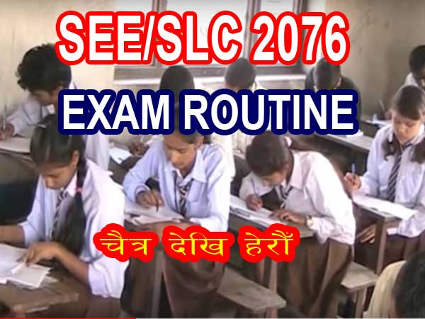 SEE exam routine 2076