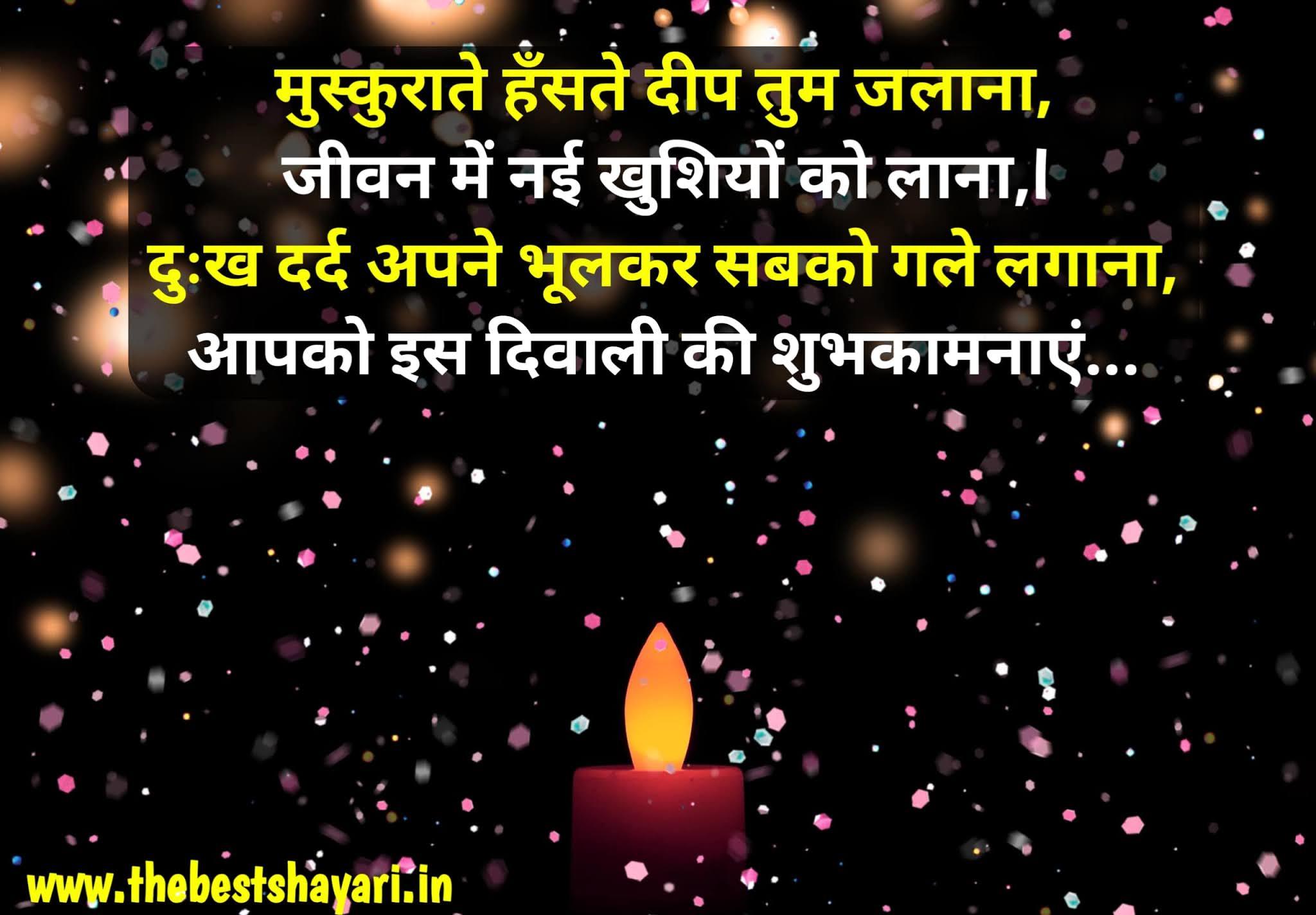 happy diwali wishes hindi quotes