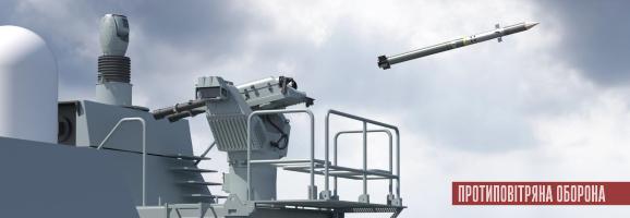 MBDA представляє контейнер-модуль ППО Mistral