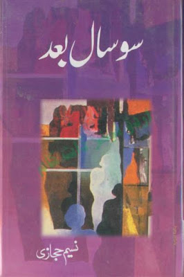 100 Saal Baad Urdu Novel By Naseem Hijazi