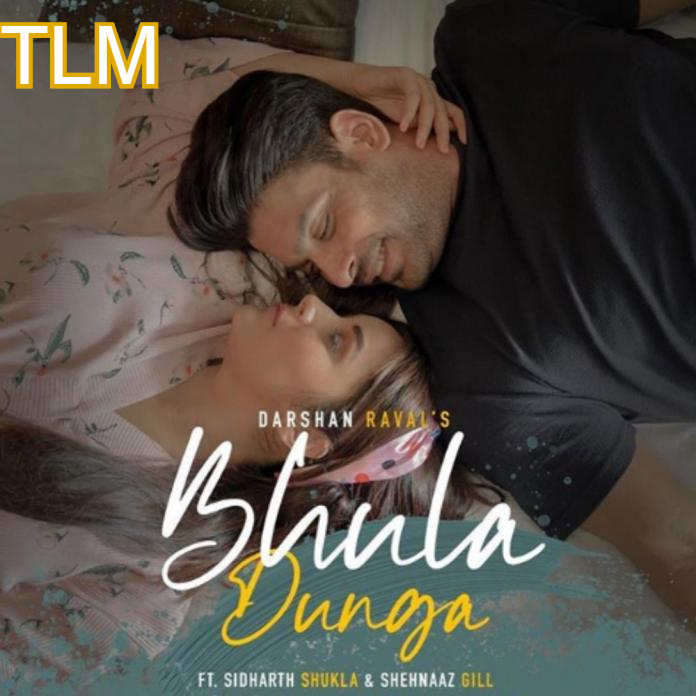 Bhula Dunga lyrics in english