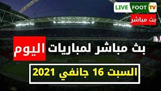 بث مباشر لمباريات اليوم : 16 جاتفي 2021.