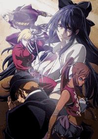 جميع حلقات الأنمي Tatakau Shisho مترجم