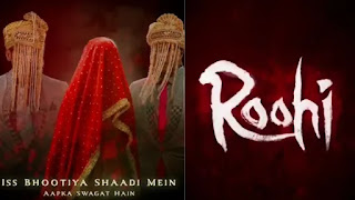 janhvi-kapoor-rajkummar-rao-varun-sharma-film-now-roohi-to-release-in-march