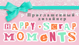 http://happyscrapmoments.blogspot.ru/2013/04/13.html