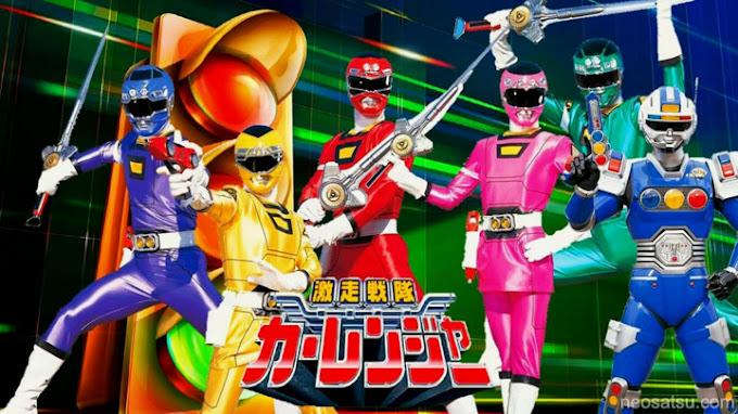 Gekisou Sentai Carranger Batch Subtitle Indonesia