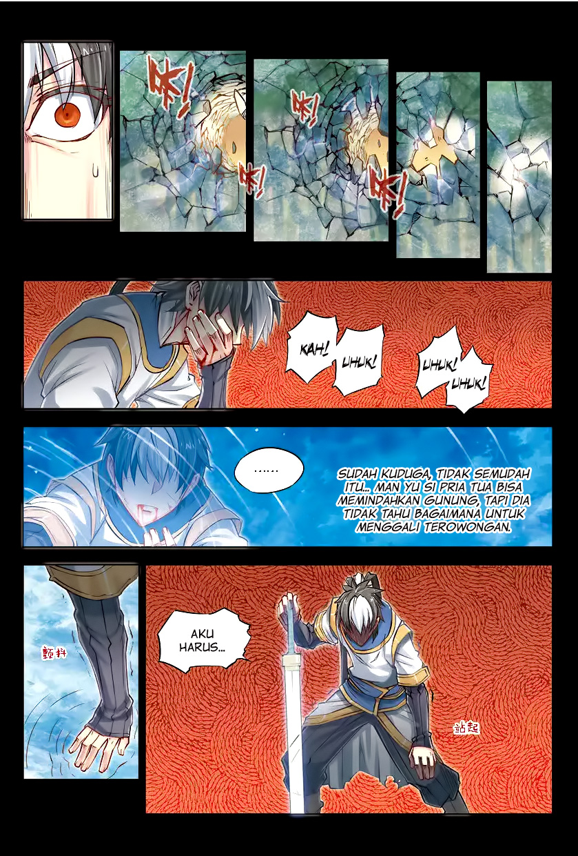 Jiang Ye Chapter 32