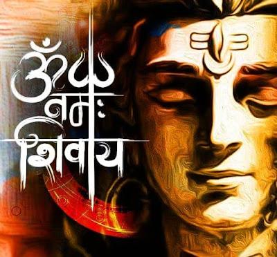 Shri Shiv Ashtakam